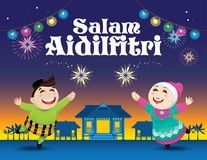 A boy and a girl is playing with fireworks during their Raya festival celebration. With village scene. Vector for Hari Raya Puasa or Aidilfitri. The words ` Stock Photo