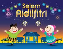 A boy and a girl is playing with fireworks during their Raya festival celebration. With village scene. Vector for Hari Raya Puasa or Aidilfitri. The words ` Royalty Free Stock Images