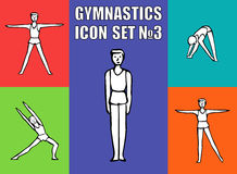 Boy gymnast athlete performs a variety exercises Stock Images