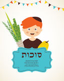 Boy holding the Four species. sukkot in Hebrew Royalty Free Stock Photo