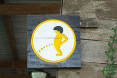 Boy restroom. Sign on wood Stock Image
