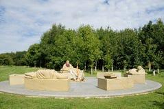 Boy Scout memorial. Stock Photo