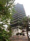 Boya Pagoda, Peking University, Beijing Royalty Free Stock Image