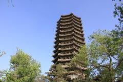 Boya Tower. In Peking University Royalty Free Stock Images