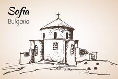 Boyana Church. Sofia city panorama, Bulgaria. Sketch. vector illustration