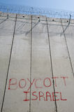 Boycott Israel graffiti on Israeli separation wall Stock Images