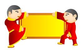 boyz szczęśliwy Oriental Obraz Stock