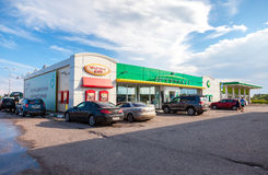 BP - British Petroleum gas station in summer day Stock Photos