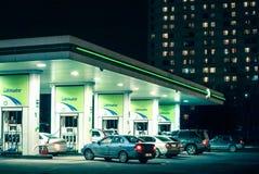 BP Royalty Free Stock Image