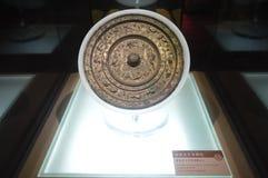 Brązów lustra w blaszecznicy dynastii obraz stock