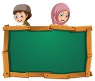 Brädemall med två muslimungar Arkivfoton