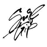 Bränningtur Modern kalligrafihandbokstäver för serigrafitryck Royaltyfri Foto