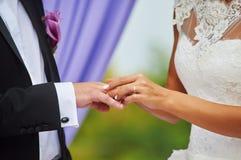 bröllop för brudceremoniblomma Royaltyfria Bilder