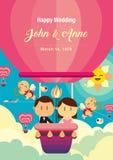 Bröllopbakgrundsdesign Paret är i ballongen för varm luft royaltyfri illustrationer