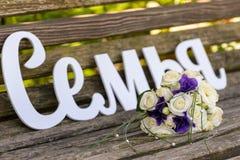 Bröllopbukett med bokstavsfamiljen Royaltyfria Bilder