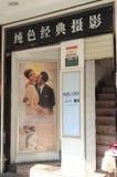 Bröllopfotografi shoppar arkivbilder