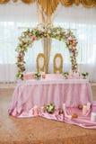 Bröllopgarneringceremoni Royaltyfria Bilder