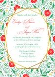 Bröllopinbjudan, den blom- vallmo inviterar kortdesign med Geometr Royaltyfri Foto