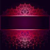 Bröllopinbjudan eller kort, invecklad mandala med pärlor på en mörk purpurfärgad bakgrund Rosa skuggor, islam, arabiska, indier,  vektor illustrationer
