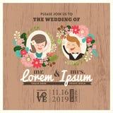 Bröllopinbjudankort med den gulliga brudgum- och brudtecknade filmen Royaltyfria Bilder