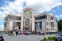 Bröllopslott. Tyumen Ryssland. Royaltyfria Foton
