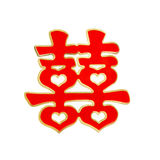 Brölloptecken för traditionell kines royaltyfri foto