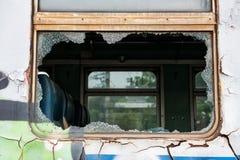 Bröt det splittrade drevet för det glass fönstret Arkivbild