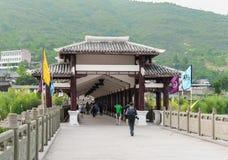 Brücke über dem Jangtse lizenzfreie stockbilder