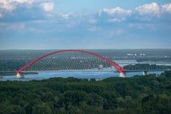 Brücke in Nowosibirsk Lizenzfreies Stockfoto