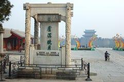 Brücke Peking-Marco Polo stockbilder