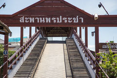 Brücke Pon Pracha à¸-à¸µà ¹ ˆ Suphanburi Stockfoto