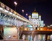 Brücke und Kathedrale von Christ der Retter Stockfotografie