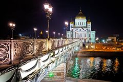 Brücke und Kathedrale von Christ der Retter Lizenzfreies Stockfoto