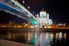 Brücke und Kathedrale von Christ der Retter Stockbilder