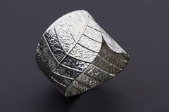 Braccialetto della foglia d'argento Fotografia Stock Libera da Diritti