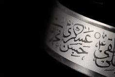 bracelet Immagini Stock