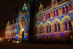 Bradford-Rathaus Stockfotografie
