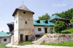 Bradu Skete, Valcea county, Romania, Europe Royalty Free Stock Photos