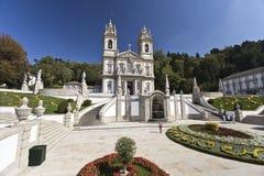 Braga Basilica of Bom Jesus Royalty Free Stock Images
