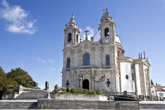 Braga Sanctuary of Sameiro Stock Photos