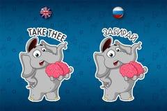 bragg Владения в руках Он делит его разум Слон Большой комплект стикеров в английских и русских языках Вектор, шарж иллюстрация штока