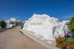 Brahmin deity statue in Khonkaen province Royalty Free Stock Photos