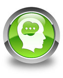 Brain head icon glossy green round button Royalty Free Stock Photography