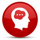 Brain head icon special red round button Royalty Free Stock Photography