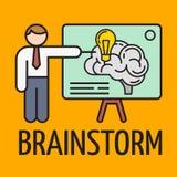 brainwaves r иллюстрация вектора
