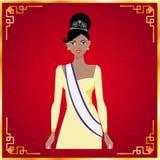 Brakuje Wszechrzeczego i czerwonego tło, wektorowy projekt Obraz Royalty Free