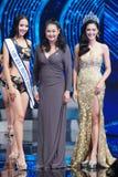 Brakuje Wszystkie narodom Tajlandia 2017, finał Round Zdjęcia Royalty Free