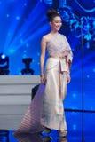 Brakuje Wszystkie narodom Tajlandia 2017, finał Round Obraz Royalty Free