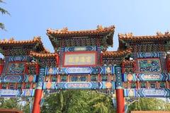 Brama Confucius świątynia Zdjęcia Royalty Free