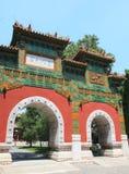 Brama Confucius świątynia Zdjęcie Stock